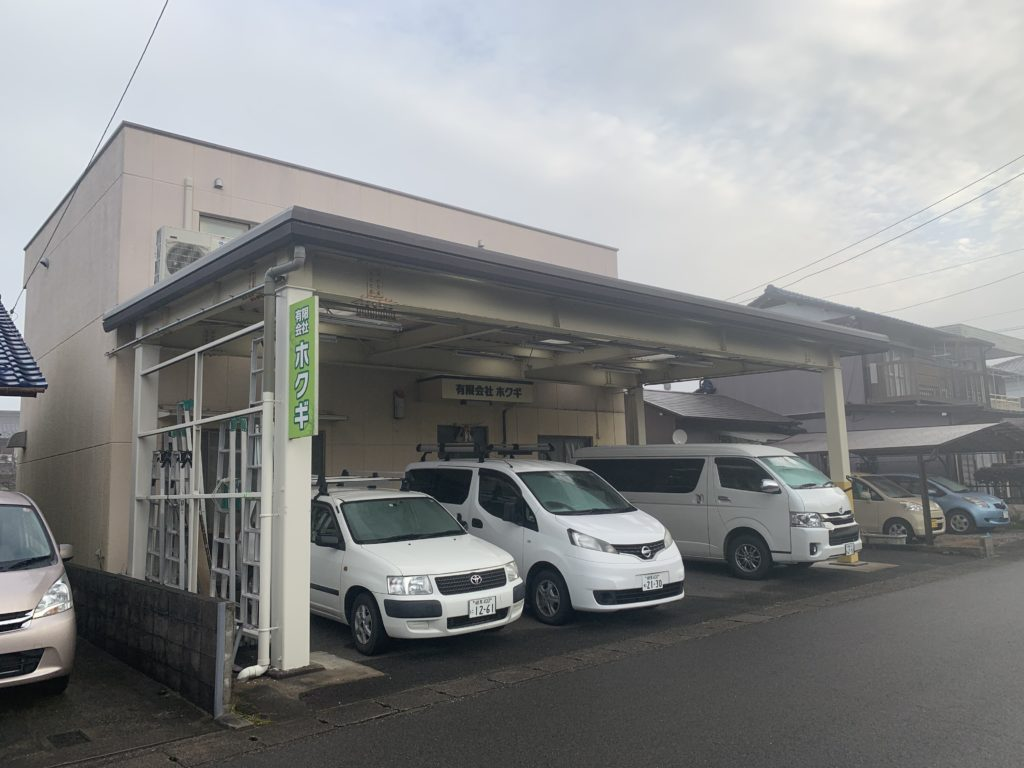 1974年創業の歴史 豊富な経験と実績 岐阜県を中心とした地域密着型企業 各種専門技術者在籍